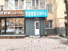 (集贸)佟江小区2室1厅0卫55万71.69m²出售