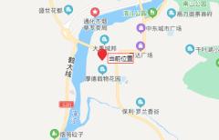 (江南)厚德载物·花园2室1厅1卫1500元/月80m²出租