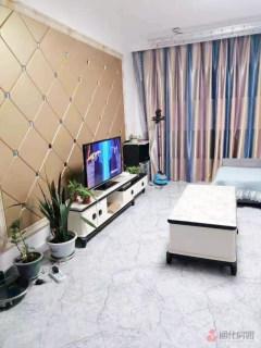 (江南)厚德载物·花园,电梯15楼精装修,2室1厅1卫69万91.73m²出售