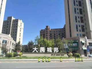 (江南)大禹城邦 现房 得房率高 3室2卫 位置好 采光好 性价比高