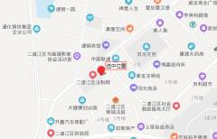 二道江附近房屋出租,2室1厅1卫,550元/月