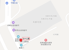 (龙泉路)利群花苑1室1厅1卫530元/月40m²出租