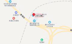 江北物流库房500~4000m²出租